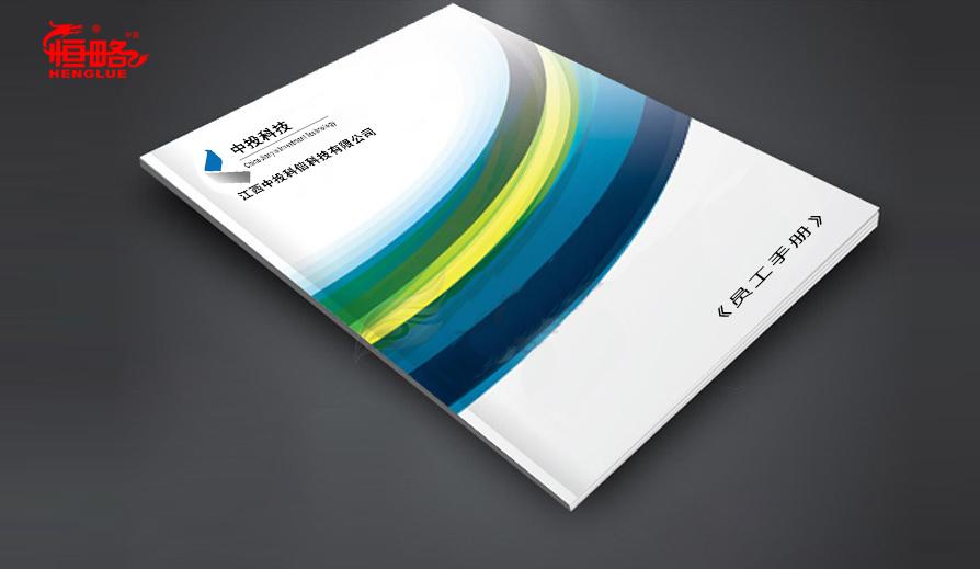中投科技科信股份有限公司