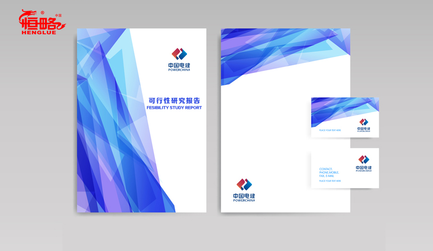 中国电建_江西省火电建设公司